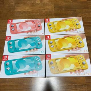 ニンテンドースイッチ(Nintendo Switch)のコーラル1台、イエロー3台、ターコイズ2台 ニンテンドースイッチライト 本体(家庭用ゲーム機本体)