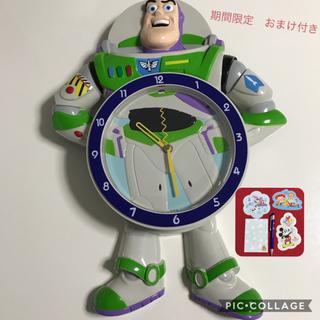 Disney - バズ・ライトイヤー 掛け時計