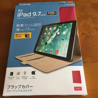 エレコム(ELECOM)のiPad (第6世代) フラップカバー ソフトレザーケース フリーアングル モモ(iPadケース)