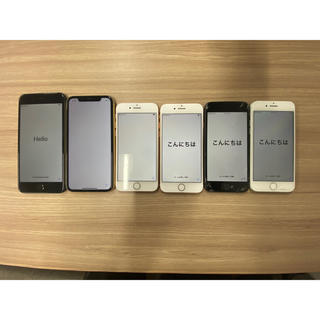 アップル(Apple)のiPhoneまとめ売り 6台 バラ売り可能 8が4台 8plus1台 XR1台(スマートフォン本体)