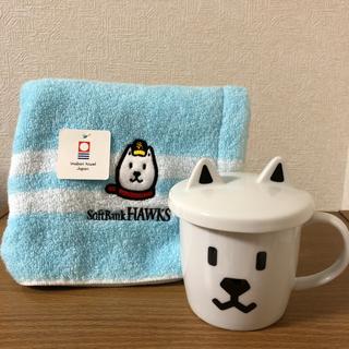 Softbank - ソフトバンク お父さん犬 フェイスタオル&マグカップ