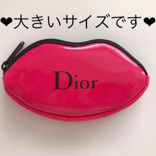 Dior - Dior リップ ポーチ 大