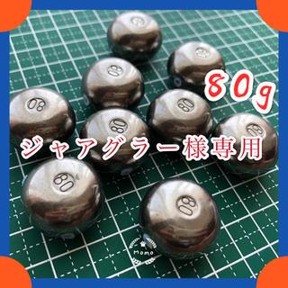 【送料込み!】タイラバタングステンシンカー80g*3個、100g*2個(ルアー用品)