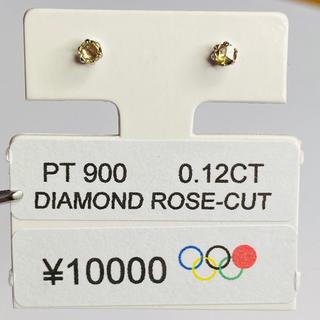 DE-13798 PT900 ピアス ダイヤモンド AANI アニ