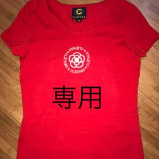 クレイサス(CLATHAS)のクレイサス早い者勝ち 値下げ❗️(Tシャツ(半袖/袖なし))