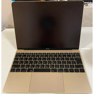 Mac (Apple) - Macbook 2015 Retina 12-inch ゴールド おまけ付き