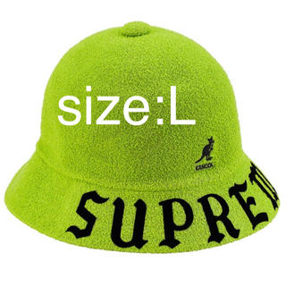 Supreme - Supreme Kangol Bermuda Casual Hat L