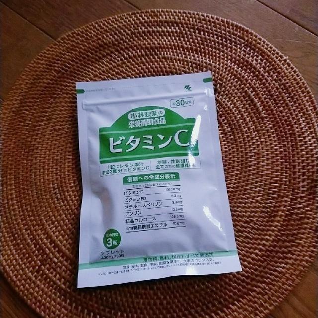小林製薬(コバヤシセイヤク)のビタミンC☆ 食品/飲料/酒の健康食品(ビタミン)の商品写真
