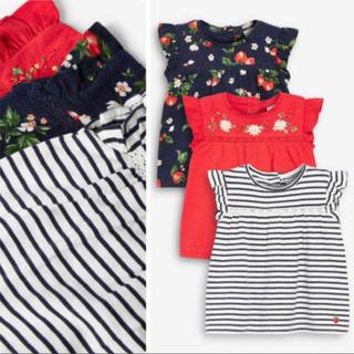 ネクスト(NEXT)の即購入🆗❣️ネクスト Tシャツセット 80 86(Tシャツ)