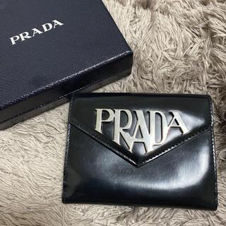プラダ(PRADA)のPRADA プラダ 財布 ブラック レザー(折り財布)