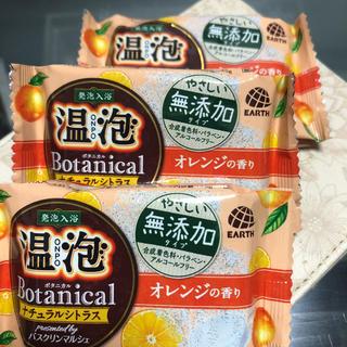 アースセイヤク(アース製薬)の温泡 ナチュラルシトラス オレンジ(入浴剤/バスソルト)