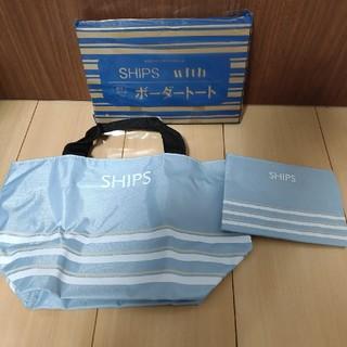 SHIPS - SHIPS付録トートバッグ