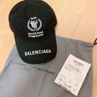 Balenciaga - BALENCIAGA WFP キャップ