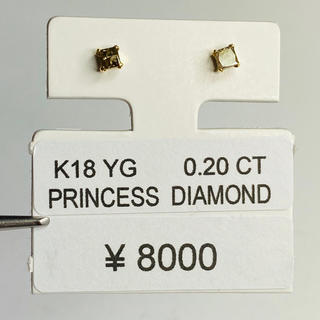 DE-15333 K18YG ピアス ダイヤモンド AANI アニ