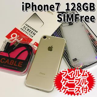 アップル(Apple)のiPhone7 SIMフリー 128GB 41 ゴールド 電池交換済(スマートフォン本体)