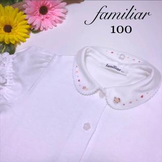 familiar - ファミリア 襟刺繍 半袖 ブラウス りあちゃん 春 夏 ミキハウス