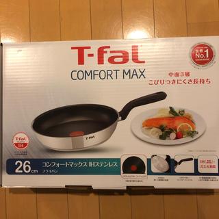 ティファール(T-fal)のT-fal フライパン COMFORT MAX  26センチ(鍋/フライパン)