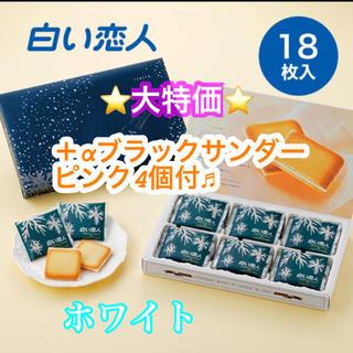 イシヤセイカ(石屋製菓)の白い恋人18枚&ブラックサンダーピンクミニ4個(菓子/デザート)