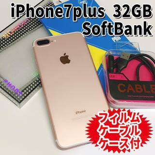 アップル(Apple)のiPhone7Plus SoftBank 32GB 20 ローズゴールド(スマートフォン本体)