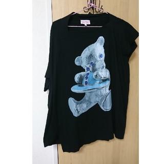 Vivienne Westwood - ヴィヴィアンウエストウッドオーブベアTシャツ