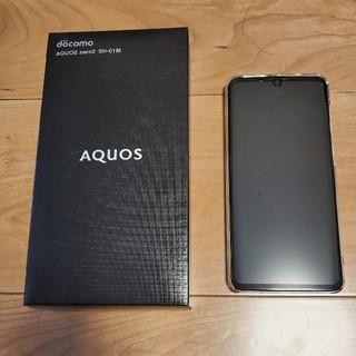 SHARP - シャープ AQUOS zero2  ミスティホワイト SIMフリー新品同様品