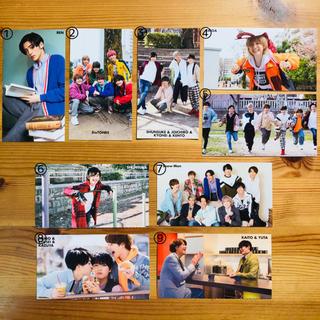 Johnny's - Myojo 7月号 厚紙