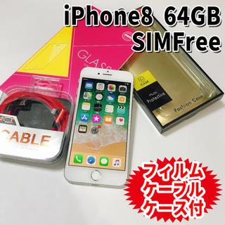 アップル(Apple)のSIMフリー iPhone8 64GB 3 シルバー 新品バッテリー(スマートフォン本体)