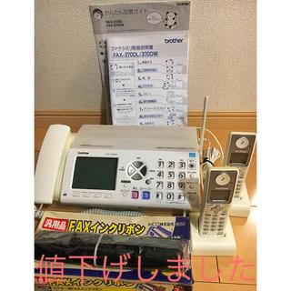 ブラザー(brother)のブラザー FAX付き電話機 子機&インクリボン付き✨(電話台/ファックス台)