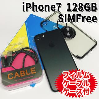 アップル(Apple)の美品 iPhone7 SIMフリー 128GB 44 ブラック 新品バッテリー(スマートフォン本体)