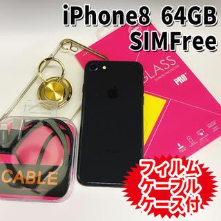アップル(Apple)の美品 SIMフリー iPhone8 64GB 30 スペースグレイ 新品電池(スマートフォン本体)