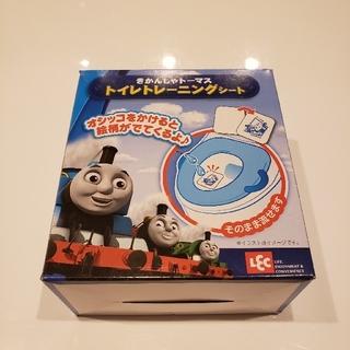 機関車トーマス ⭐⭐トイレトレーニングシート⭐⭐(ベビーおまる)