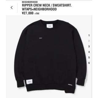 W)taps - WTAPS NEIGHBORHOOD RIPPER CREWNECK