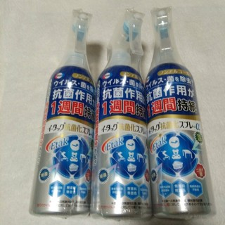エーザイ(Eisai)のイータック 抗菌化スプレー 3本(日用品/生活雑貨)