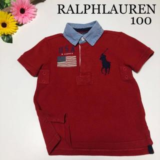 Ralph Lauren - ラルフローレン 半袖 シャツ ポロシャツ ビッグポニー 春 夏 ファミリア