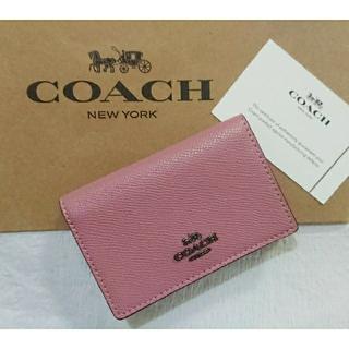 COACH - COACH コーチ レディース カードケース 名刺入れ 87254 ピンク