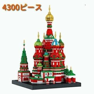 【人気商品】ロシアを代表する建物 聖バジル大聖堂 ナノブロック 互換【即日発送】(模型/プラモデル)