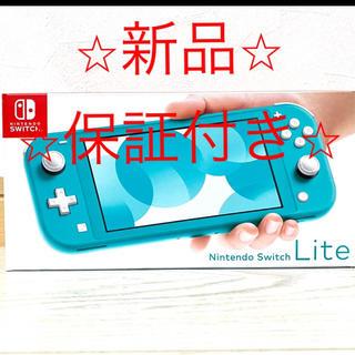Nintendo Switch - switch  lite スイッチライト ターコイズ