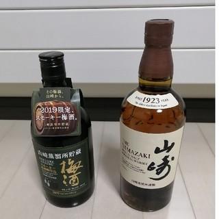 サントリー - サントリー 山崎・梅酒 セット