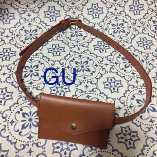 ジーユー(GU)のGU ウエスト ベルトポーチ(ボディバッグ/ウエストポーチ)