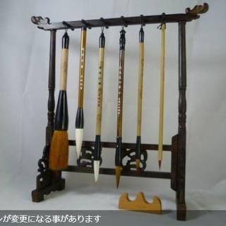 新品 筆 6本セット 筆掛け 書道 習字 昭和インテリア 日本 S1 ジャポニズ(書)
