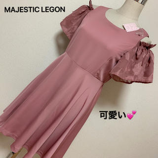 MAJESTIC LEGON - 定価 5,500円 ✨MAJESTIC LEGON ワンピース✨