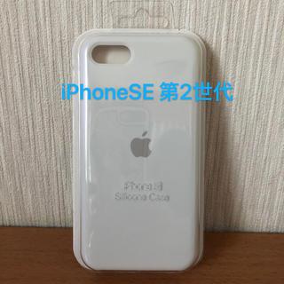 Apple - iPhoneSE第2世代 iPhone8 シリコンケース ホワイト