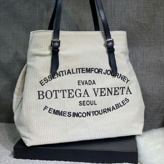 Bottega Veneta - Bouega Veneta キャンパスバッグ