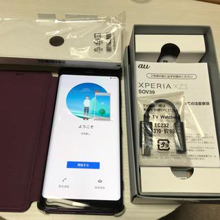 ★Xperia XZ3 SOV39 ボルドー★ ほぼ未使用品(スマートフォン本体)