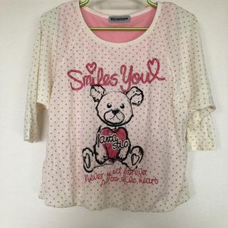 シマムラ(しまむら)のしまむら くまちゃんデザインカットソー 140cm(Tシャツ/カットソー)