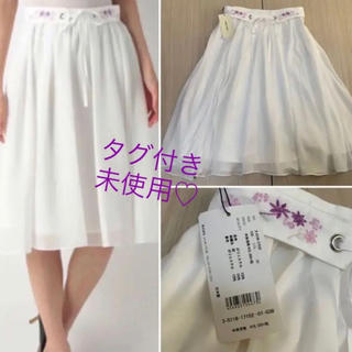 LAISSE PASSE - 未使用 レッセパッセ 刺繍ベルト付きスカート 夏 フレアスカート 白