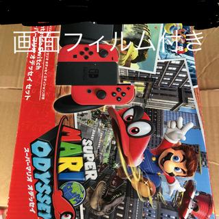 ニンテンドウ(任天堂)のスイッチ、スイッチ画面フィルムセット!(家庭用ゲーム機本体)