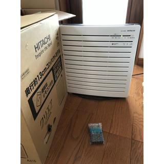 ヒタチ(日立)のHITACHI 空気清浄機 EP-H300 日立(空気清浄器)