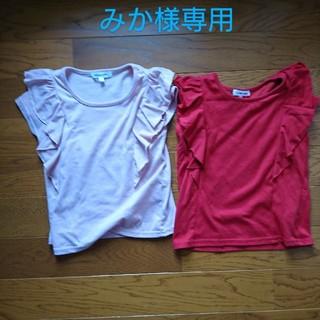 グローバルワーク(GLOBAL WORK)のグローバルワーク キッズ フリル Tシャツ 2枚組とグリーンパークスのニットベス(Tシャツ/カットソー)
