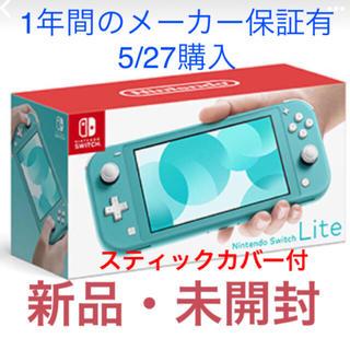 ニンテンドースイッチ(Nintendo Switch)のNintendo Switch Lite ターコイズ 新品 未開封 保証付(携帯用ゲーム機本体)